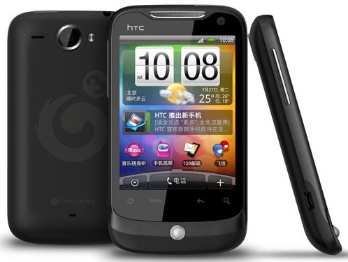 whatsapp для HTC Tianyi